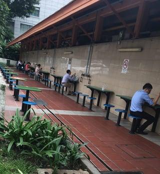 Singapore-ExtendedDISC1.jpeg